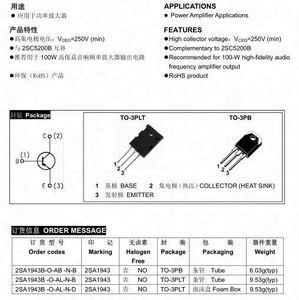 Mosfet Power Amplifier Circuit Wholesale, Amplifier Circuits