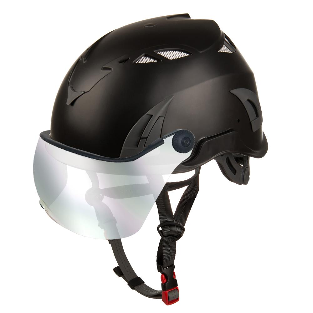 2019-Trending-Helmet-Climbing-With-EN12492-Certification