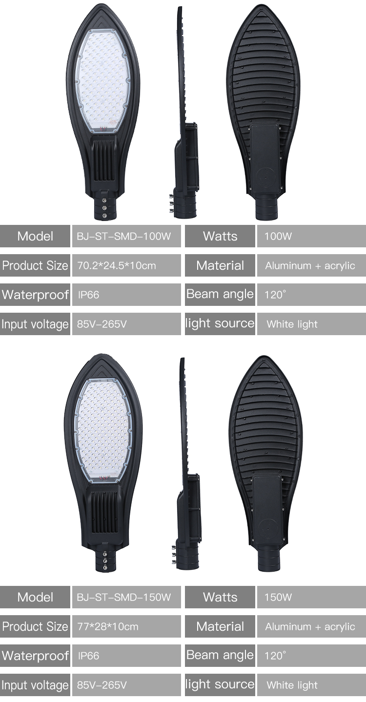 Hot selling aluminium Ip66 waterproof outdoor 30watt 50watt 100watt 150watt led garden street light