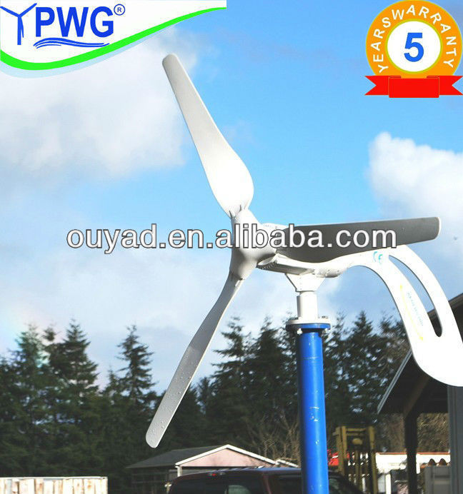200w/300w/400w portable wind turbine generator