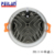 Hot Selling Products Die Casting Aluminum Housing 5000K Day Light Led Downlight