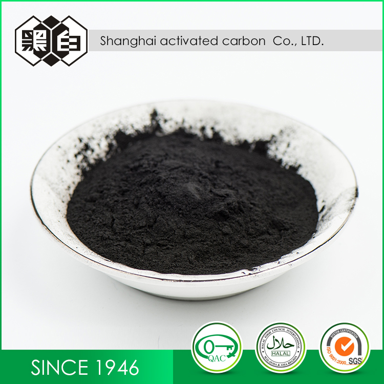 2016 Coconut Shell For Sale ! Many Uses Of Coconut Shell Supply For Activated Carbon Buyers