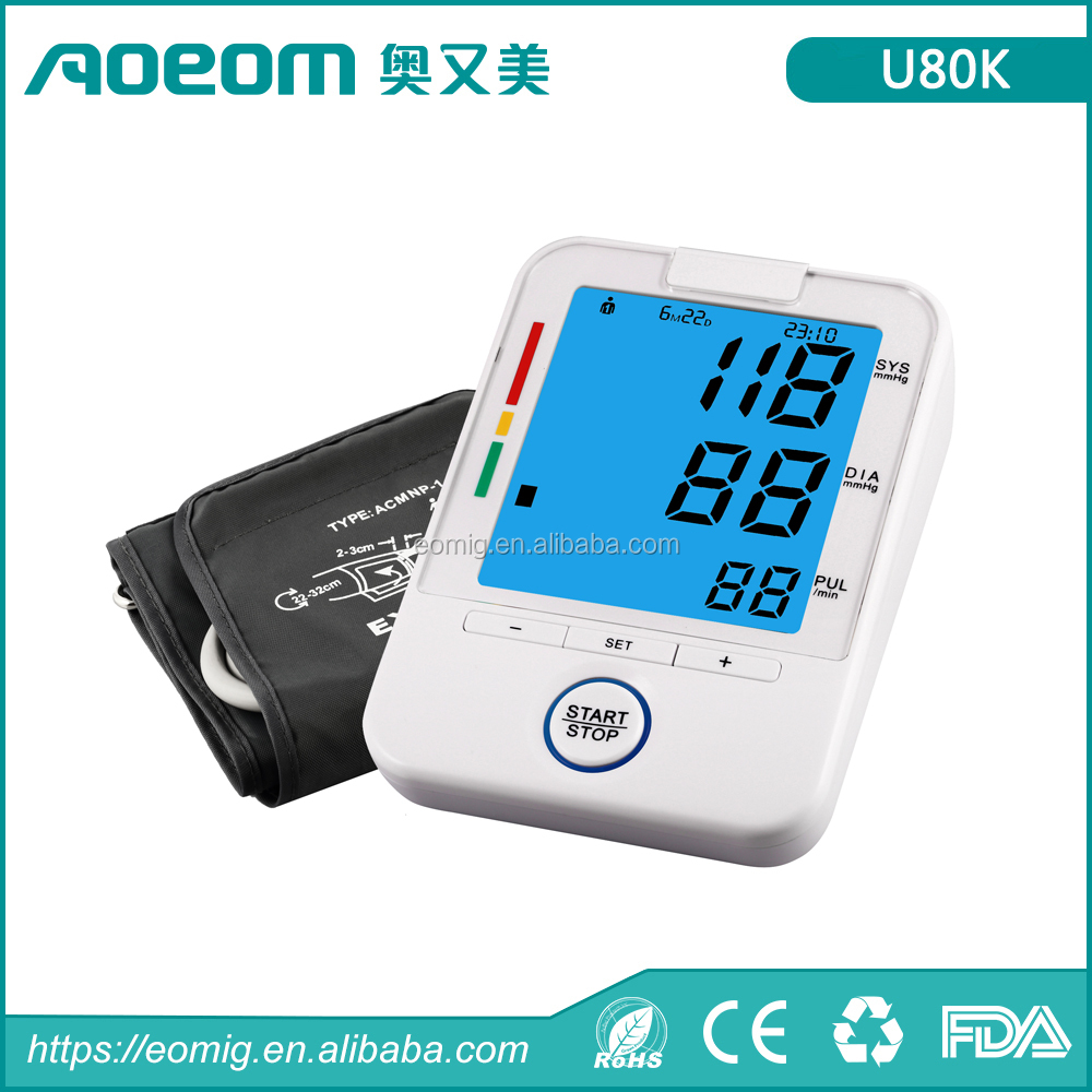 Doctors office & home use FDA approved digital blood pressure monitor