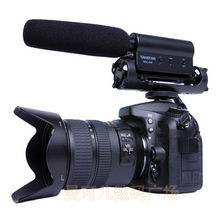 condenser microphone SGC-598SLR for Camera DV recording news reporters interview photographic micorphone