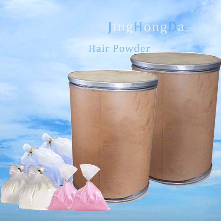 Mixer with oxidant peroxide color powder,hair removal powder,hair decolor powder