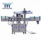 Automatic the square and round bottles labeling machine one side or two side sticker labeling label