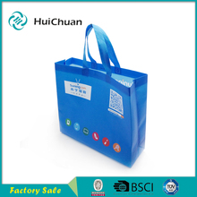 China manufacturer Factory supermarket pp non woven plastic bag