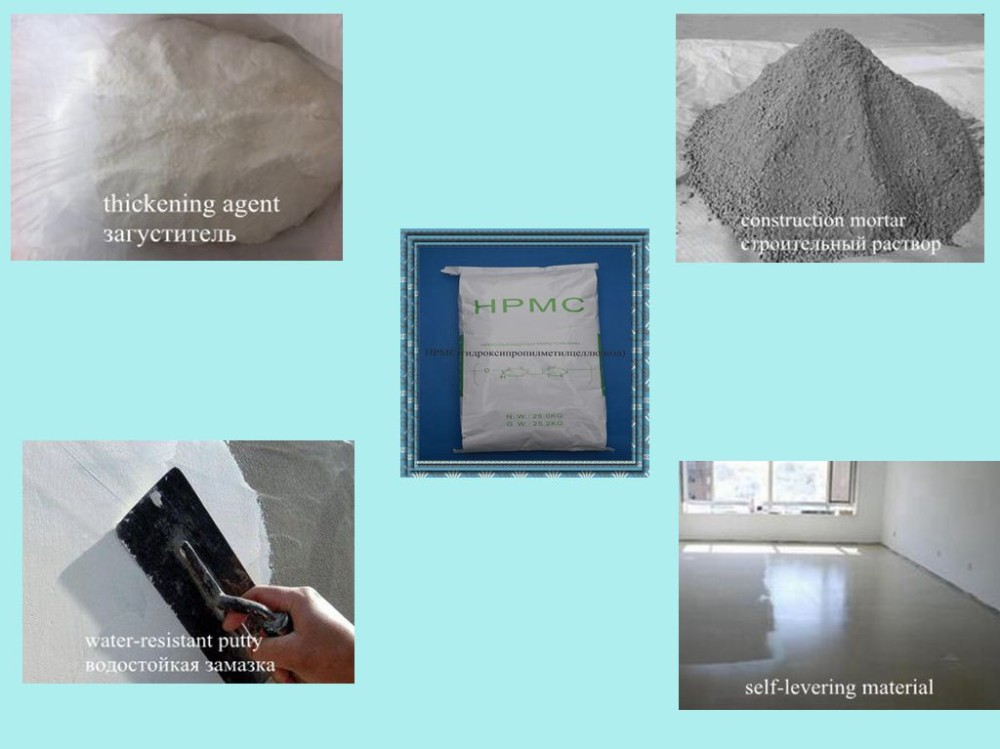 ethocel hpmc for wholesale research chemicals