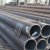 professional supply large diameter spiral welded carbon steel pipe