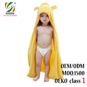 Organic Bamboo Hooded Baby Towel Gift Set For Baby OEKO-Tex Standard 100