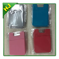 China Cell Phone Silicone Wallet Card Holder