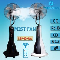 Indoor/Outdoor Water spray mist fan Wentylator stolowy with strong power