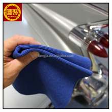 High quality microfiber car cleaning cloth,hot sale micrfiber duster in compress towel wholesale price cheap