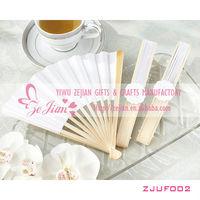 Elegant White Personalizable Paper Fan Wedding Favors