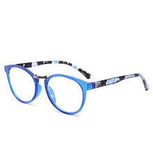 NYWOOH Для мужчин Для женщин очки для чтения Пресбиопия очки модные Цветочный принт 1,0 1,5 2,0 2,5 3,0 3,5 4,0 диоптрий для пожилых людей(Китай)