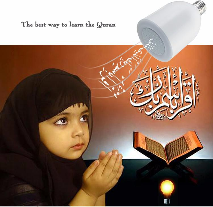 islamic lighting led speaker quran lamp qari abdul basit