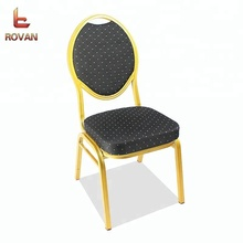 Cheap gold steel luxury stacking aluminium banquet chair for wedding rent used