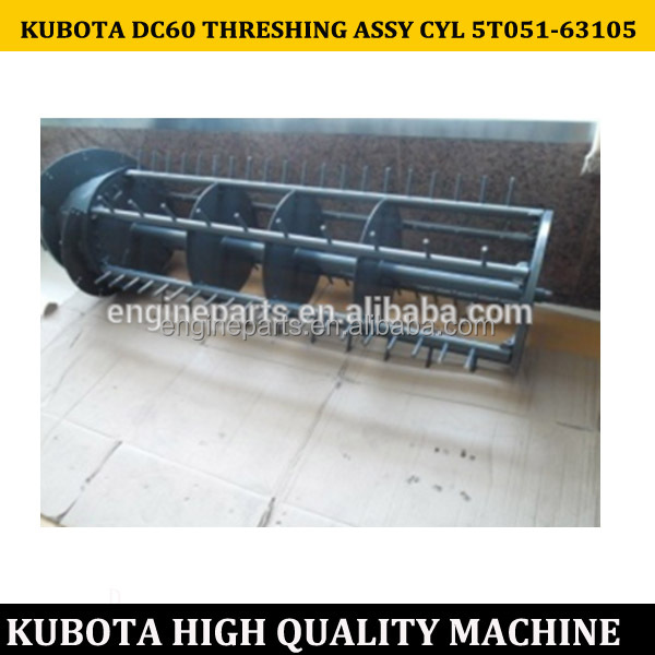 KUBOTA DC60 HAVESTER SPARE PARTS THRESHING ASSY CYL 5T051-63105