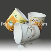 Disposable and Eco-friendly 7oz disposable cup for coffee