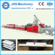 PVC Wall Panel Making machine/ Door Panel Production Line