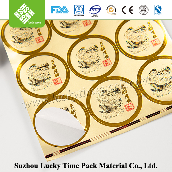 Manufacture Company supplies sticker printing paper label