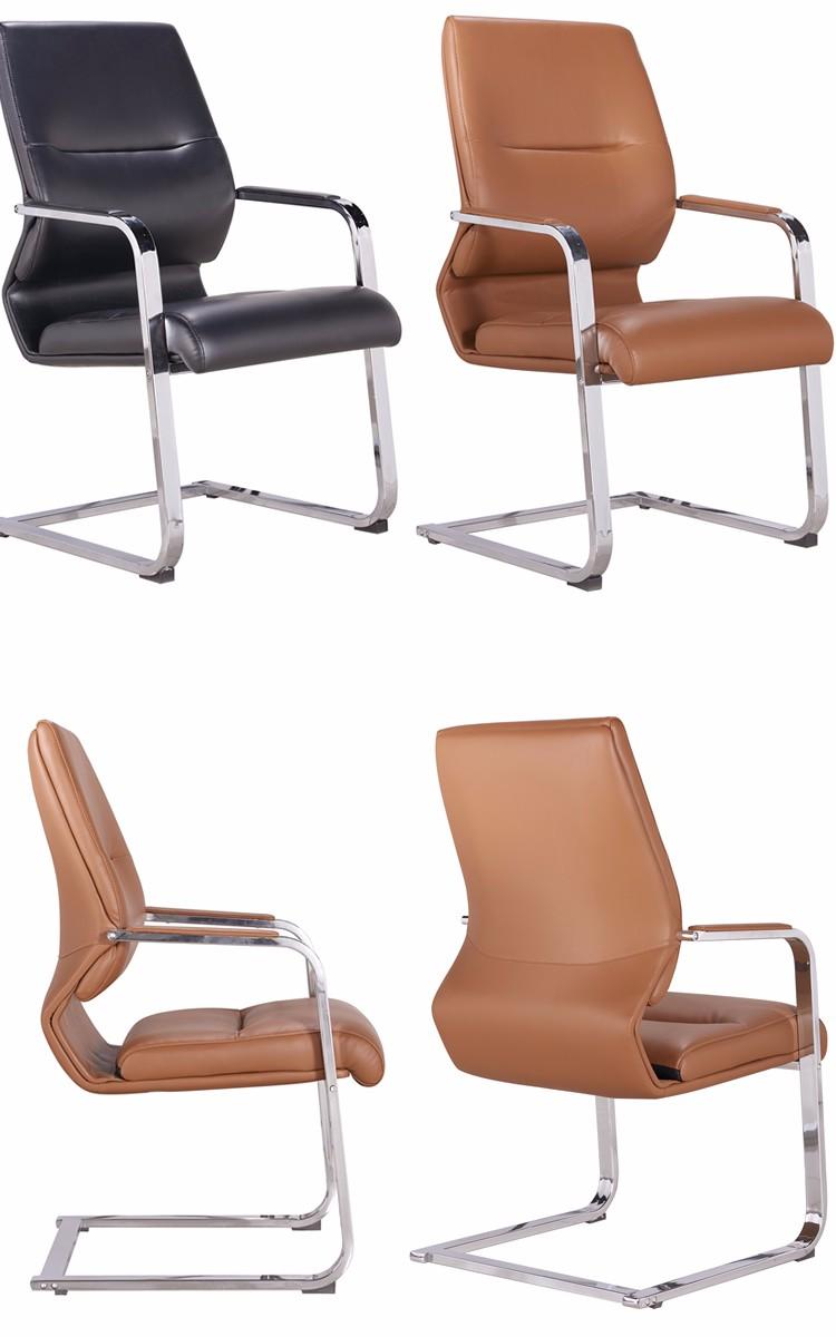 Nueva sala de recepci n reuni n comercial sillas de - Silla oficina sin ruedas ...