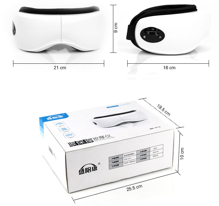 Innovative Manual Wireless Eye Muscle Relax Massager (AST-112)