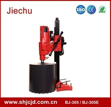 Electric Drill Wall Concrete Core Drilling Machine
