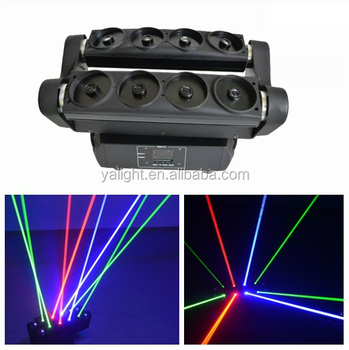 8pcs 80mw 640mw moving head spider rgb laserlaser pointer outdoor