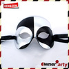 /product-detail/new-design-fasion-party-eye-funny-masks-plastic-facial-masks-60636859669.html