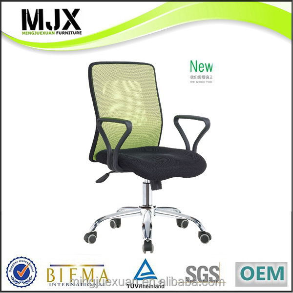 Customized hot selling ergonomic kneeling computer chair