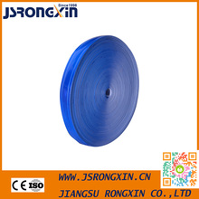 Fast Supplier Reflective Stretch Fabric Tape