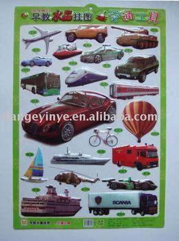 3d Pvc Lernen Diagramm( Fahrzeug) - Buy Product on Alibaba.com
