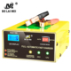 Industrial high power smart battery charger 12v 150ah lead acid battery charger 24v battery charger