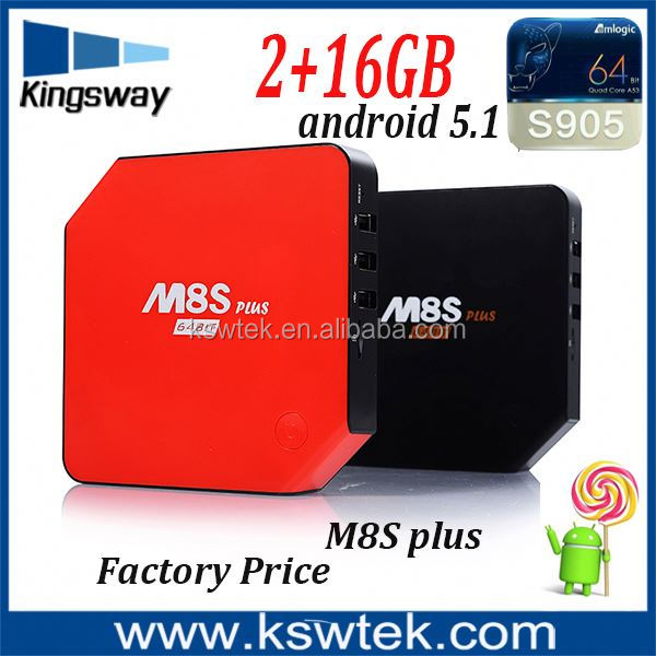 2017 Trade assurance m8s plus full hd video full songs 16GB m8s plus android tv box 16GB with cheap price