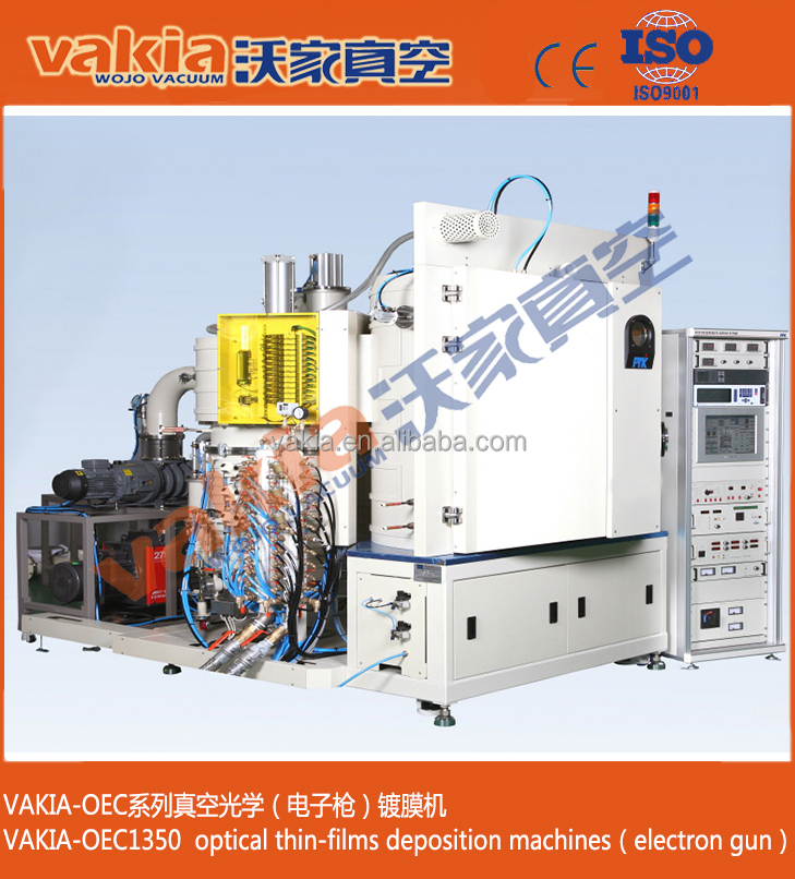 Copper and Silver Electrode Vacuum Coating + E-beam Evaporation + Ion Source