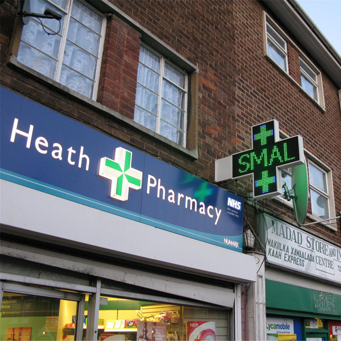 CE RoHS customize outdoor P7.62 led pharmacy cross display signs control by RS232 or RF