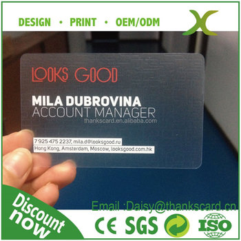 Free design cr80 035mm thickness plastic transparent business cr80 035mm thickness plastic transparent business card uv reheart Images