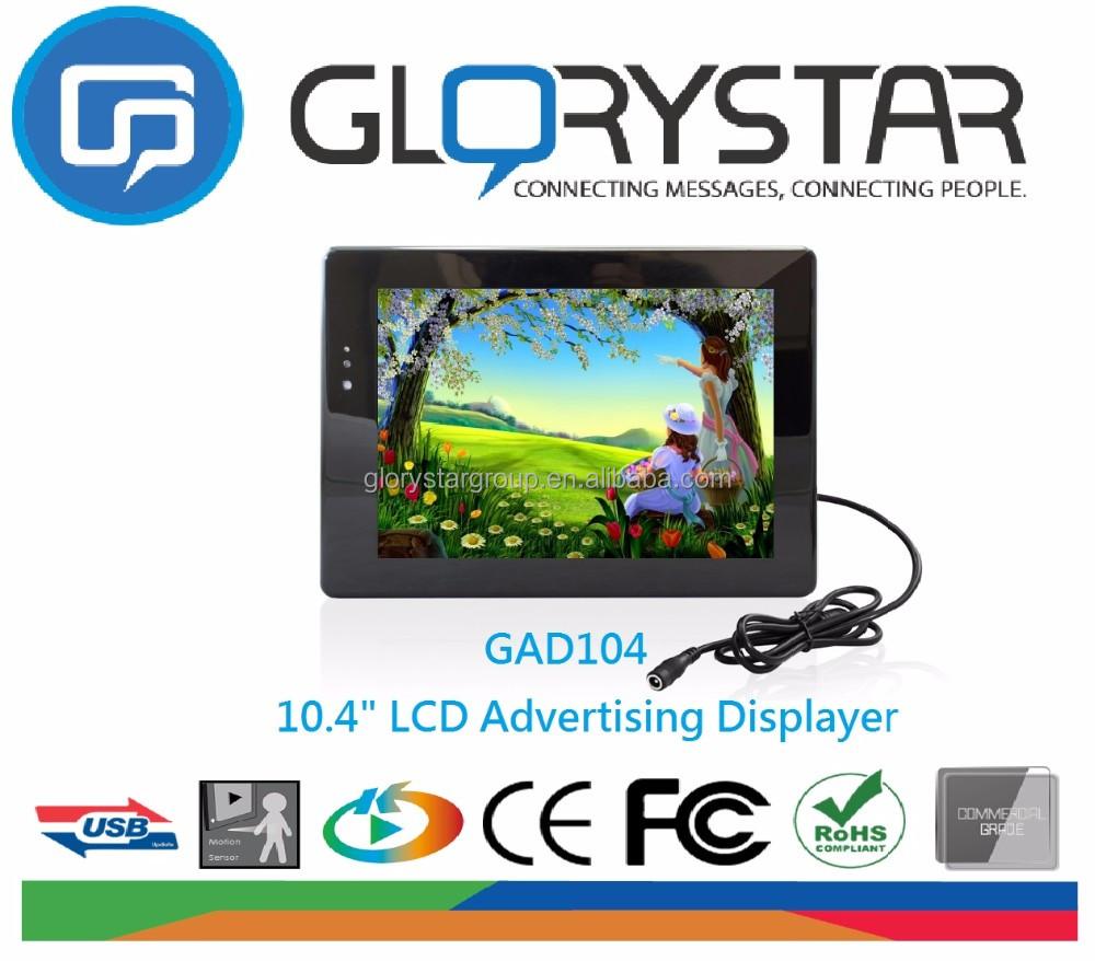 Loop Video Advertising Display, Loop Video Advertising Display ...