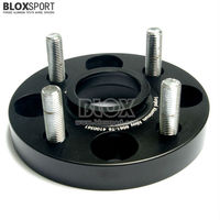Forged Aluminum Thick 5mm 1/2 inch Wheel ET Spacer for Suzuki King Quad 700