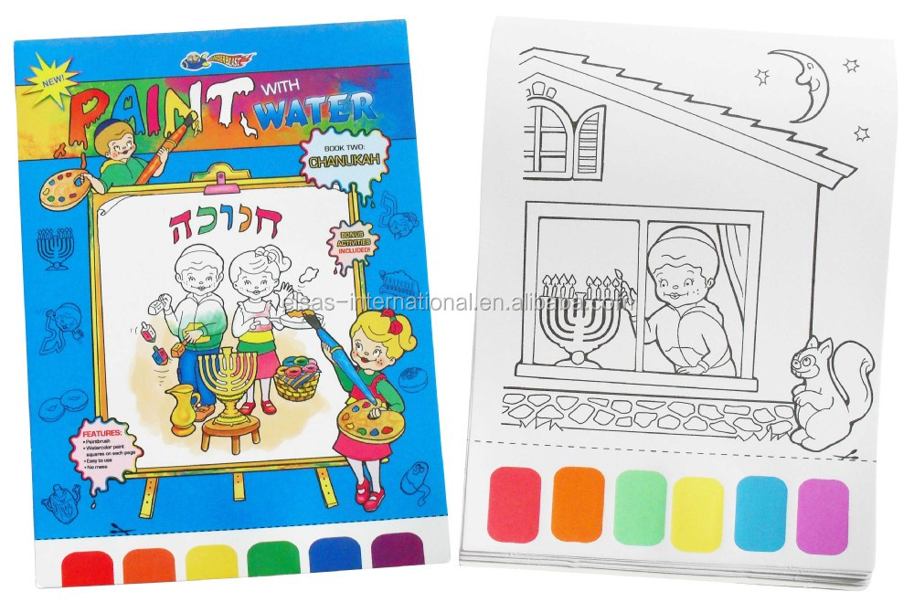 Magic Paint Coloring Book | Coloring Pages