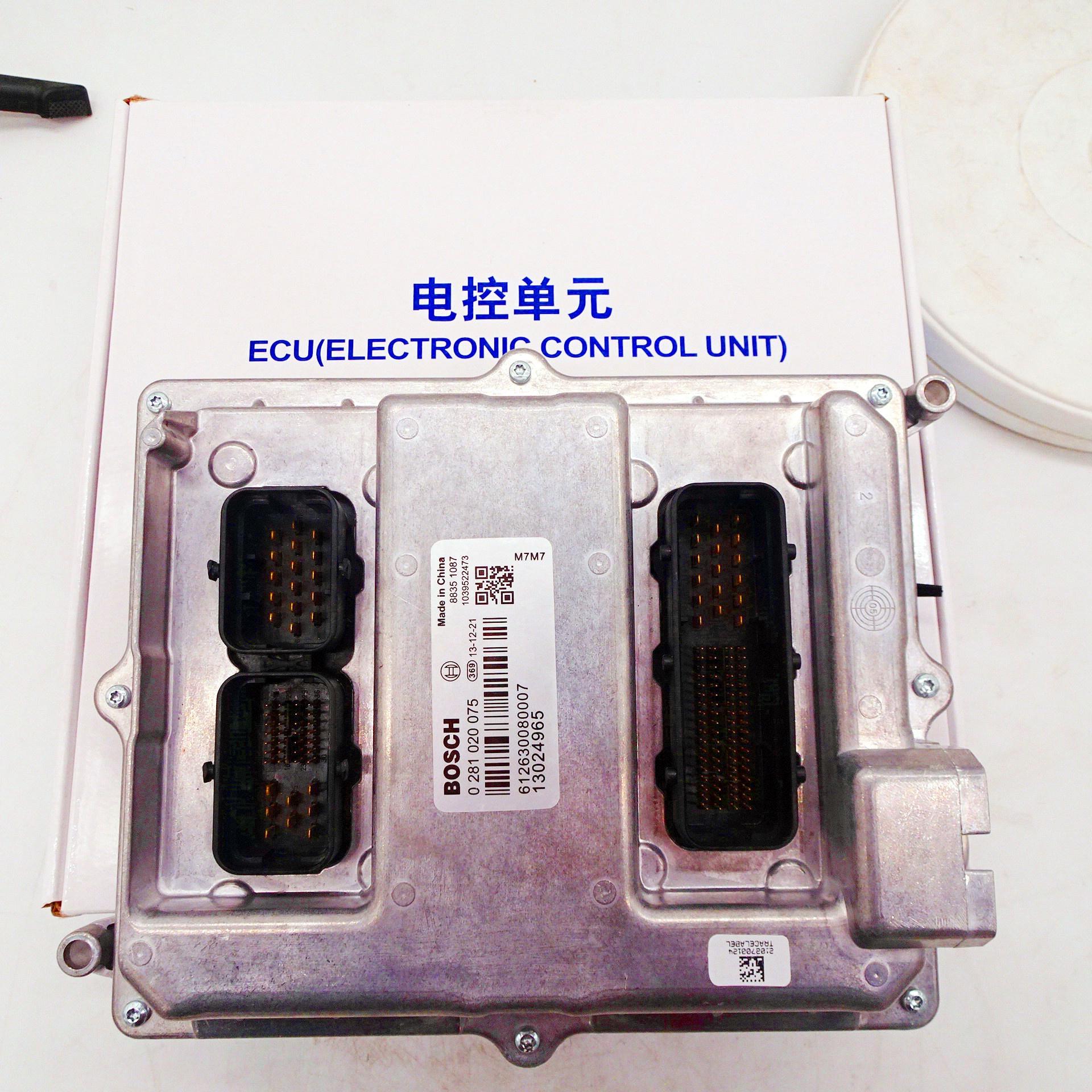 Wholesale engine control unit ecu 612630080007 From m.alibab