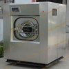 Commercial top quality Commercial/ industrial washing machine wholesale