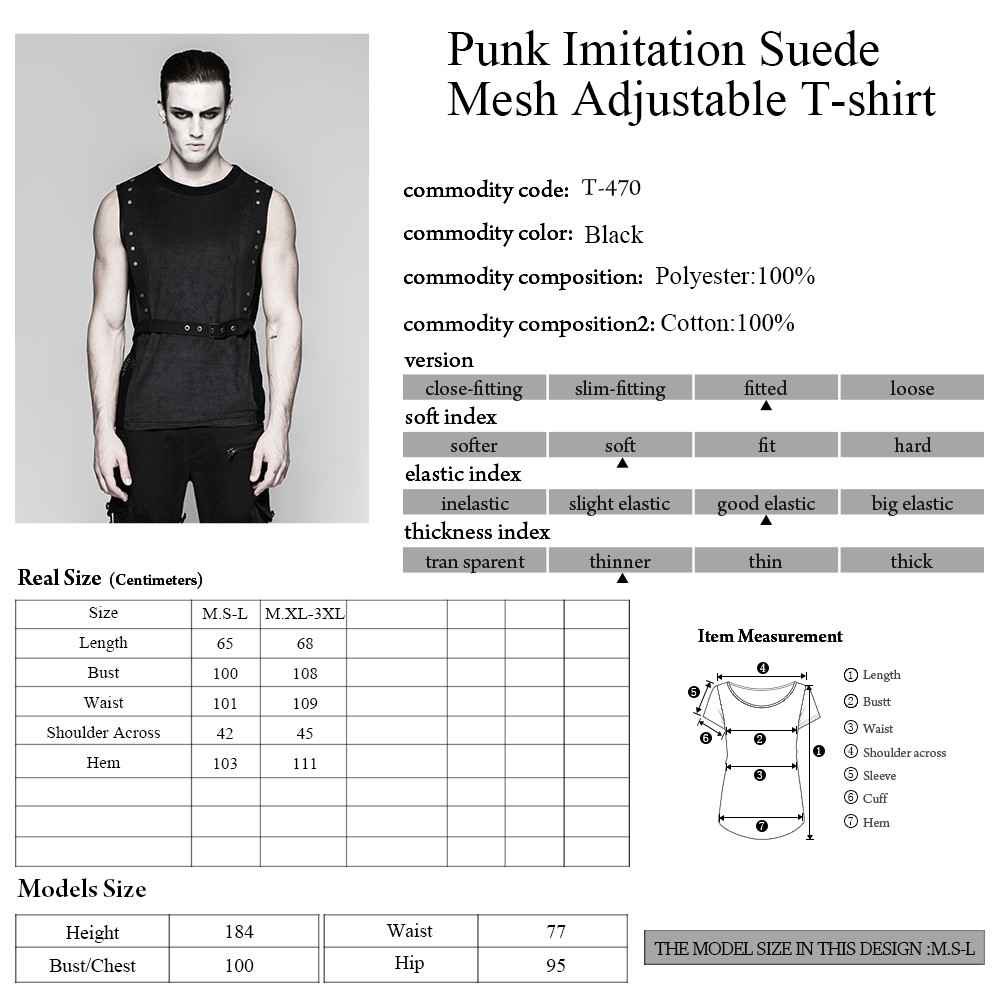 T-471 PUNK Imitation Suede Mesh Adjustable Loop Hot Basic Mens Sleeveless T-shirts