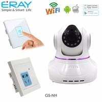 Home automation Wifi Gateway App remote control door lock access control