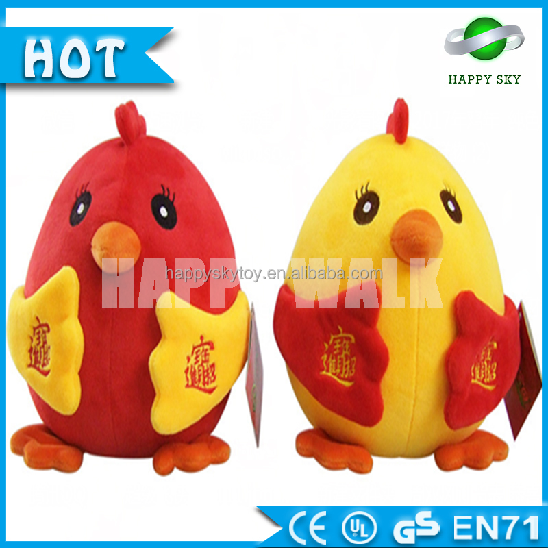 2017 Chinese New Year Mascot Good Luck Rooster Stuffed Animals Dolls Plush Chicken Colorful Cock Toys for Promotion