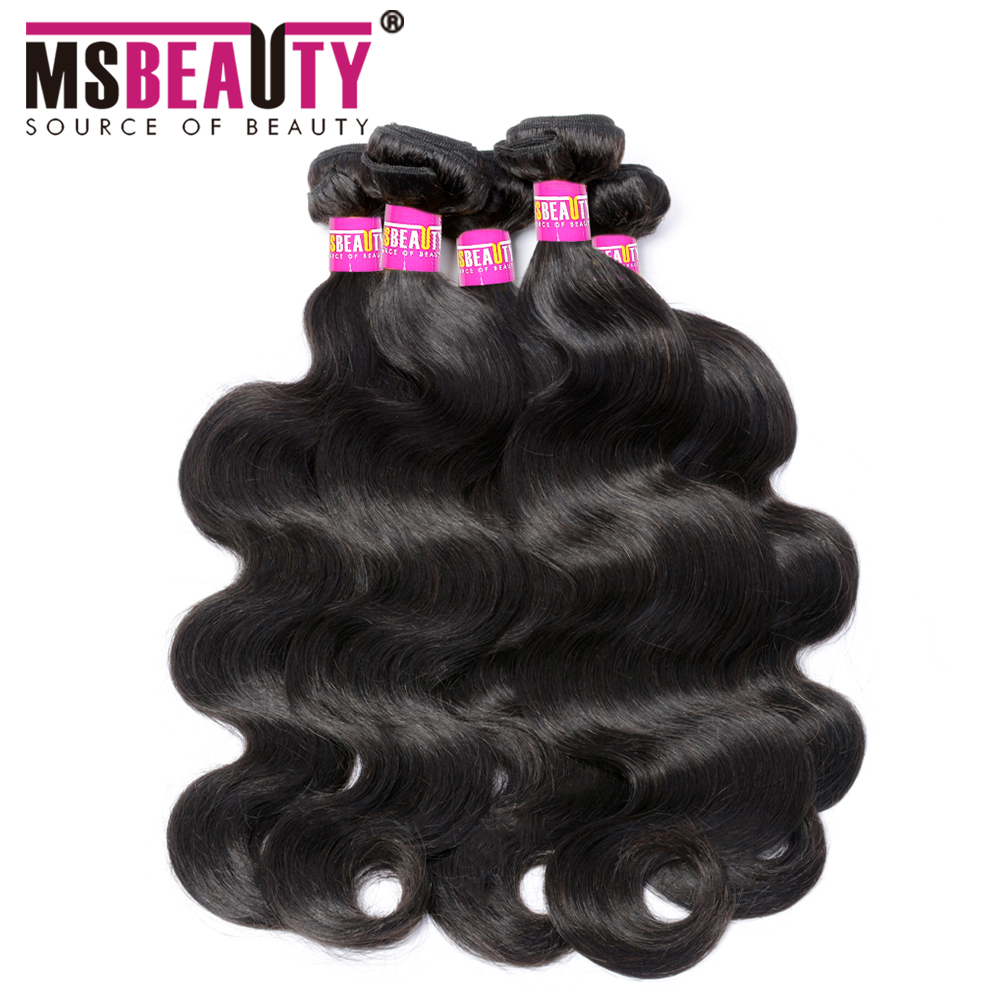 Free Sample Mongolian True Glory Hair Body Wave Silk Ombre Closure With Baby