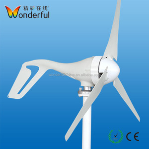 High quality small alternator 100W PMG 3-phase AC generator horizontal wind turbine from China