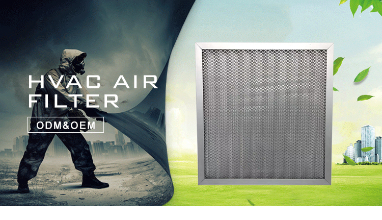 Creative design fashion metal mesh air filter on sale