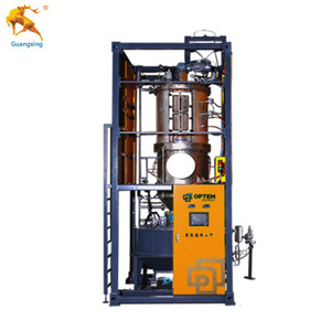 Guang Xing Expanded Polystyrene Beads Prefoaming Machine